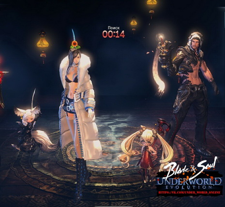 Blade and soul bns crash report